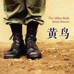 黄鸟 - [美] 凯文·鲍尔斯.mobi