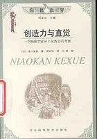 经典物理学 I-[日]汤川秀树-科学出版社-1986.pdf