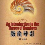 图灵数学·统计学丛书23-数论导引(第5版)-[英]G·H·哈代-人民邮电出版社-2008.pdf