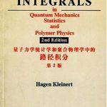 北京大学物理学丛书29-高等量子力学(第3版)-杨泽森-北京大学出版社-2007.pdf