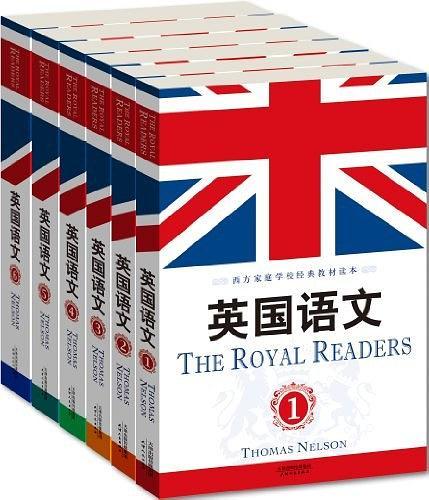 西方家庭学校经典教材读本·英国语文(套装共6册)