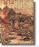 倚天屠龙记(四).mobi