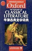 Oxford Concise Companion to Classical Literature.mobi