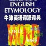 Oxford Concise Dictionary of English Etymology.mobi