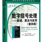 国外电子与通信教材系列-统计信号处理基础:估计与检测理论-[美]斯蒂文·M·凯-电子工业出版社-2006.pdf