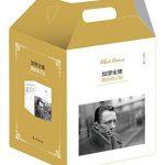 加缪全集(散文卷Ⅱ) - 阿尔贝·加缪(Albert Camus).mobi
