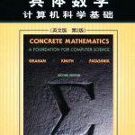 布尔巴基数学基础(第2卷)-代数学(第1-3章.英文版)-[法]N.布尔巴基-艾迪生·维斯理出版公司(Addison-Wesley)-1974.pdf
